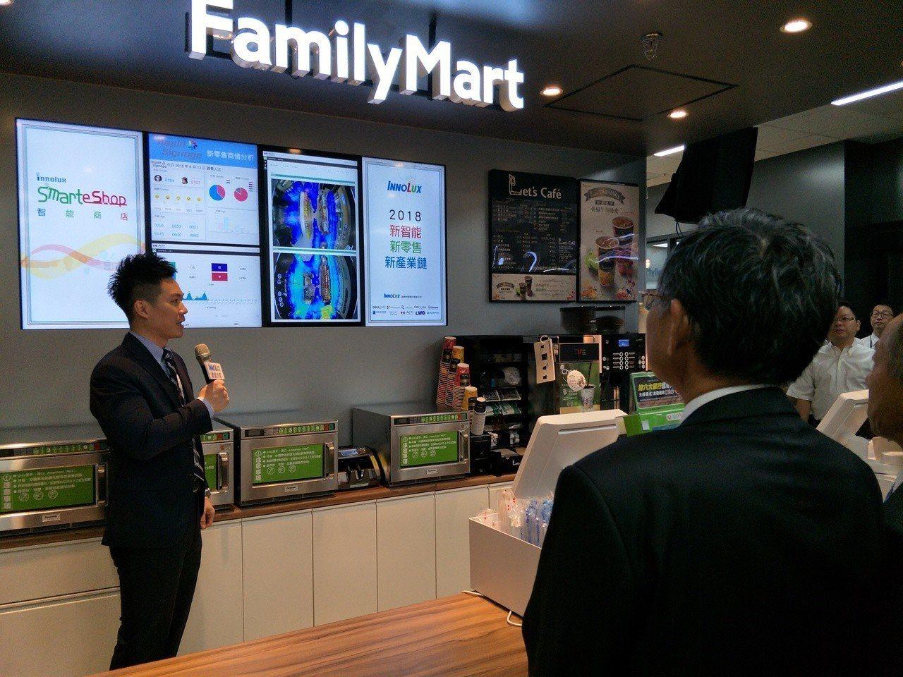 全家超商人員展現店內相關商業數據參考,隨時調整營業策略。記者謝進盛/攝影