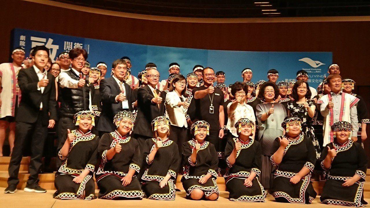 衛武營國家藝術文化中心將在10月13日正式開幕,今天除宣告售票啟動,也邀六龜高中...