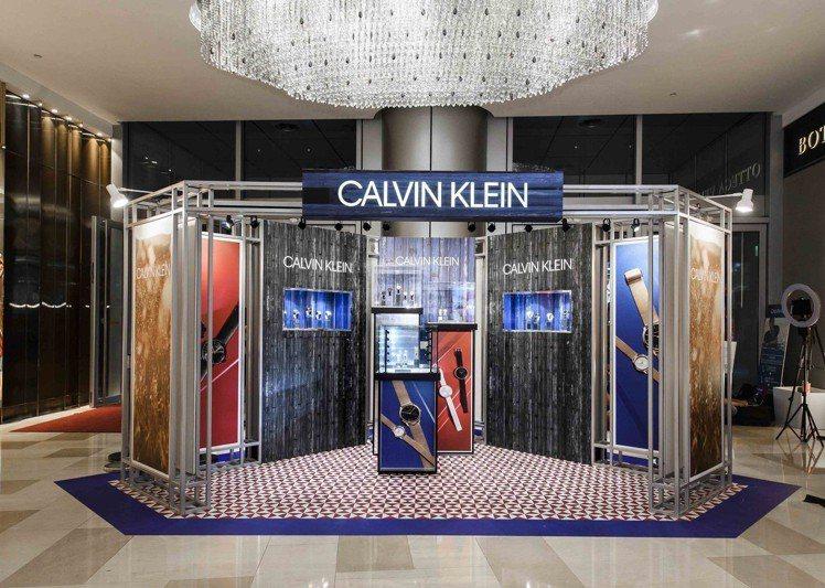 CK表的板橋大遠百限定美式快閃店即日起展至8月26日,每週六日限時展出,特別打造...