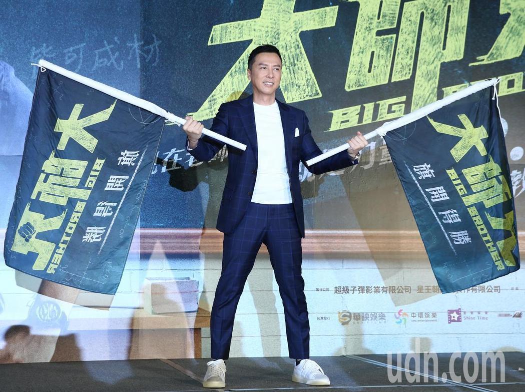 甄子丹中午出席電影「大師兄」記者會,表示自己與電影有緣,即使感冒或只睡兩個小時,...
