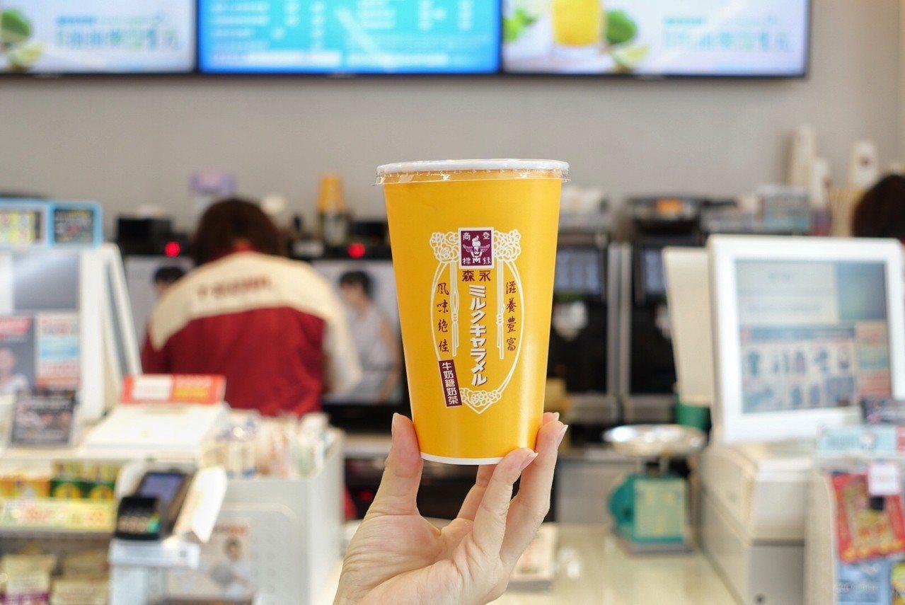 7-ELEVEN森永牛奶糖奶茶將於8月15日開賣,「森永主題杯」需點購大杯冰飲才...