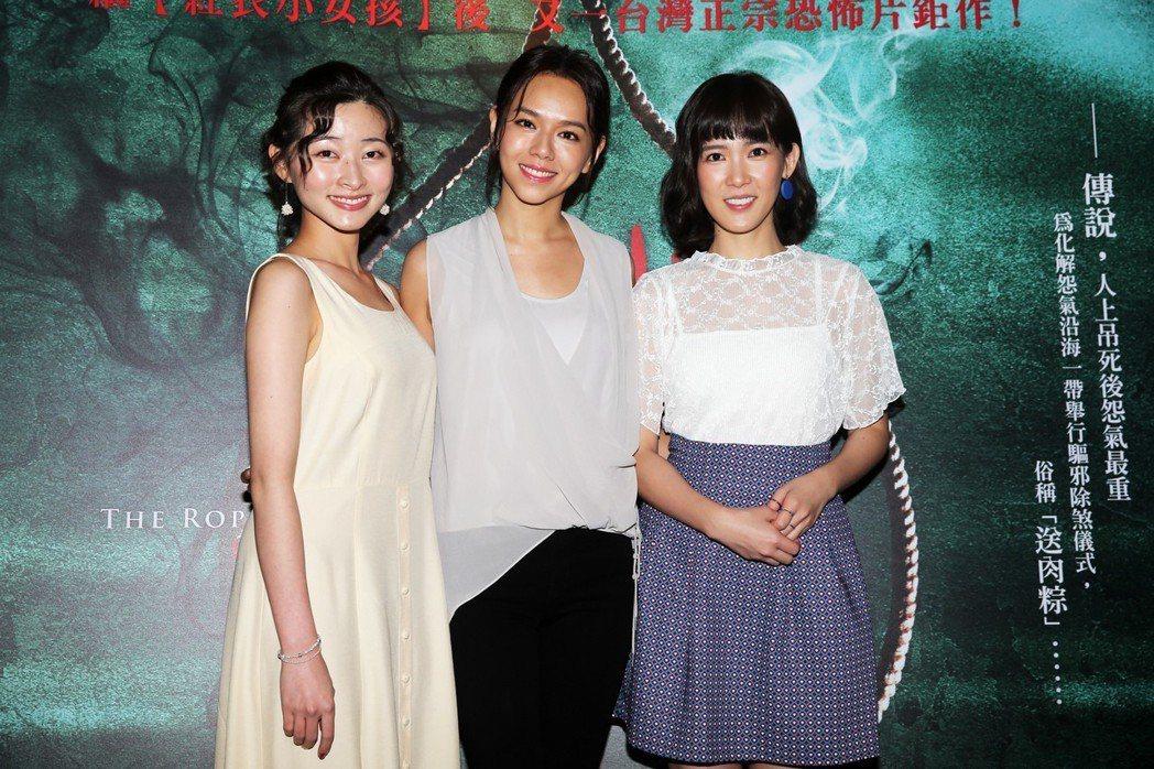 夏于喬(中)、孫可芳(左)、李亞臻(右)出席平面媒體聯訪為電影《粽邪》宣傳。記者