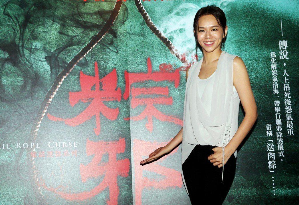 夏于喬出席平面媒體聯訪為電影《粽邪》宣傳。記者徐兆玄/攝影