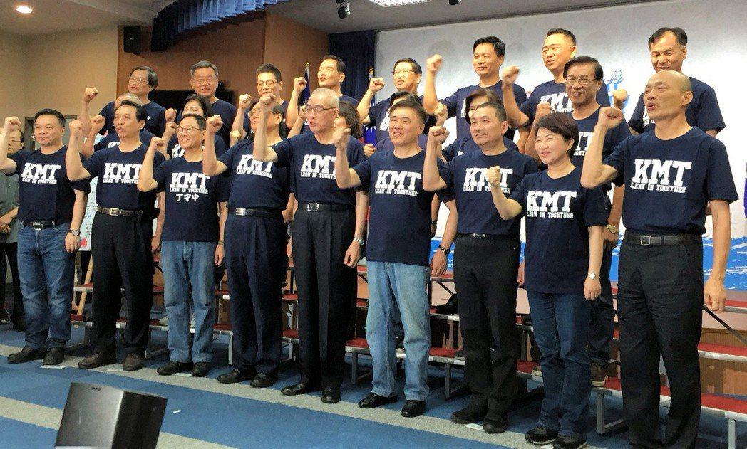 國民黨819全代會包括黨主席和參選人,將在KMT的T恤外,再加一件戰鬥背心。 圖...
