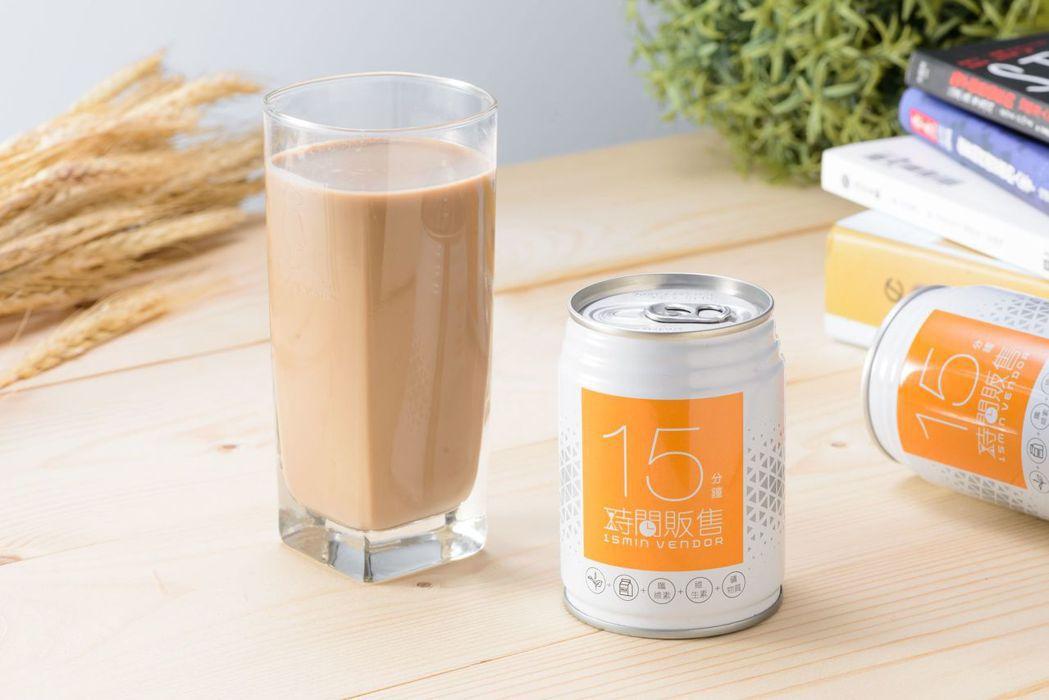 「營養飲品『15分鐘』」首次與國內知名營養顧問公司共同合作設計。 圖/ 時間販售...