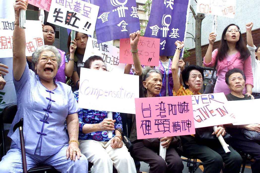 台灣慰安婦阿嬤20年來多次要求日本政府正視慰安婦求償問題,如今尚在世的阿嬤僅剩2...