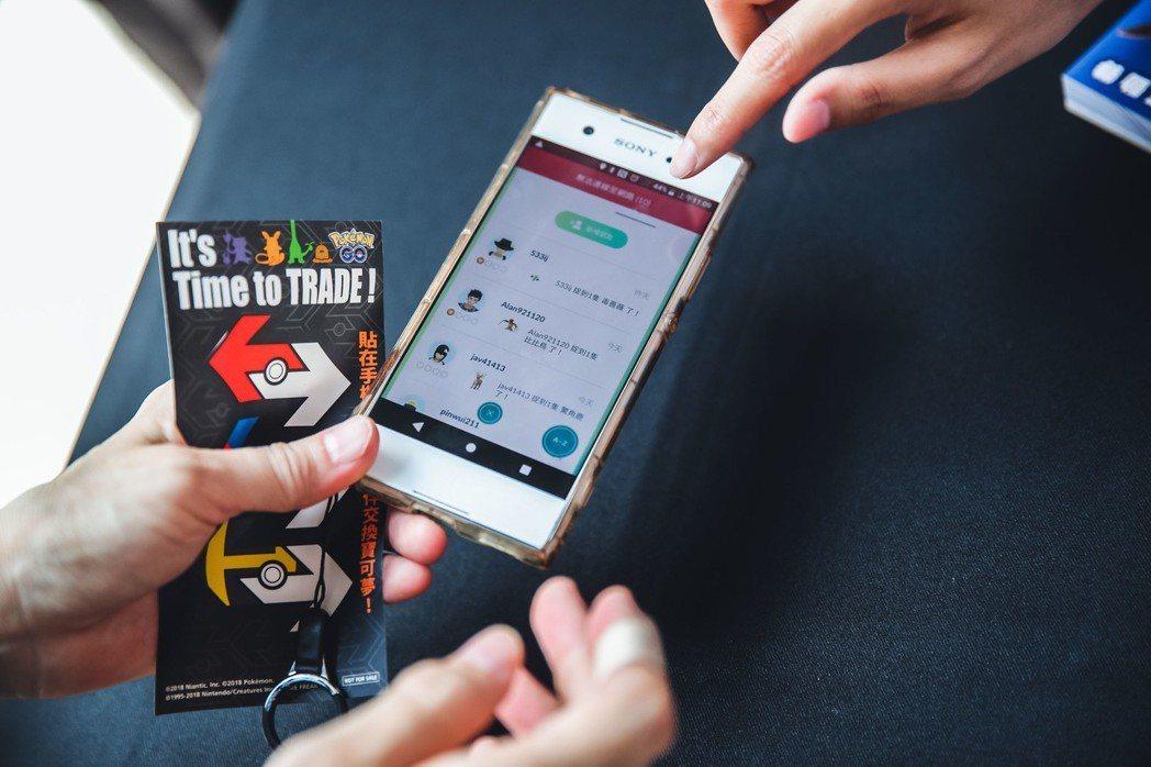 「Pokémon GO社群日」鼓勵玩家體驗豐富有趣的「朋友功能」