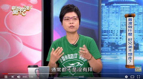 農曆7月是台灣民眾最為重視的日子,大夥都會準備豐盛祭品供拜拜以求平安,而到底該怎麼拜,其實也是有要訣的。「通靈少女」索非亞日前上節目「新聞挖哇哇」透露,她曾接到一些案子,都是有關中元節祭拜所延伸出來...