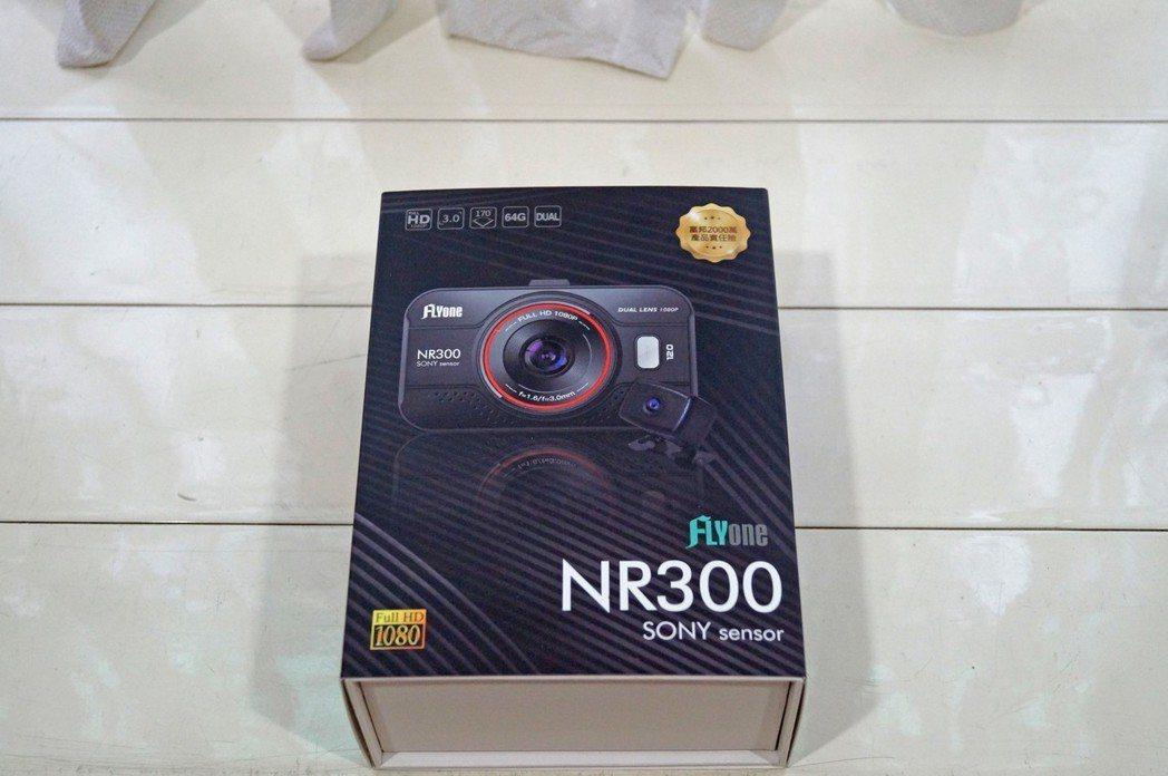 《Flyone NR300》單鏡組盒裝外觀。 記者趙駿宏/攝影