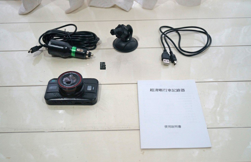 單鏡組內容物 鏡頭、吸盤座、12V充電器、USB線、16G記憶卡、說明書。 記者趙駿宏/攝影