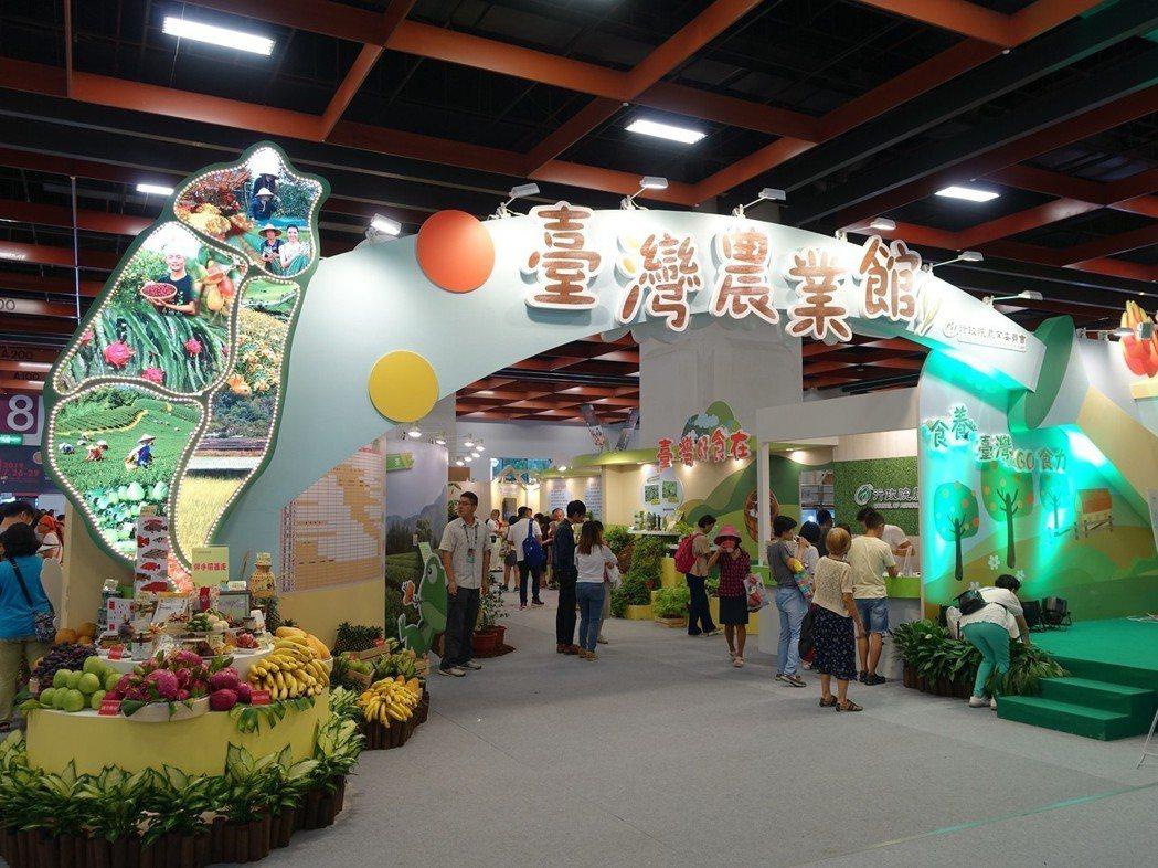 台灣農業館展示豐富的台灣農作。記者張芳瑜/攝影