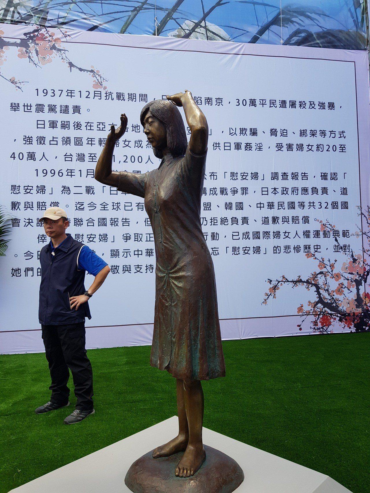 慰安婦銅像上午在台南市國民黨市黨部前揭幕 記者修瑞瑩/攝影