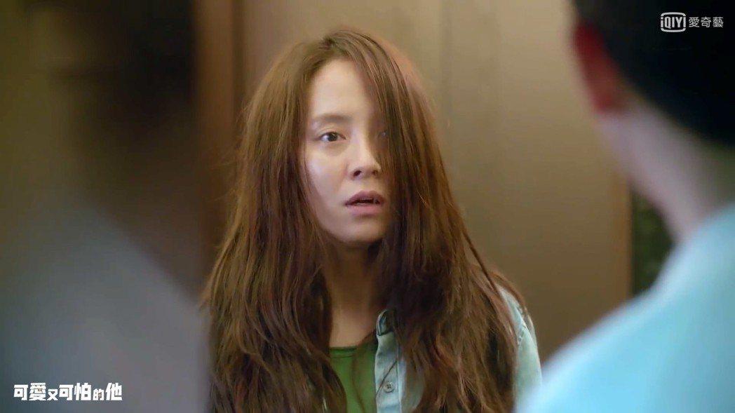 宋智孝在劇中衰運連連。圖/愛奇藝台灣站提供