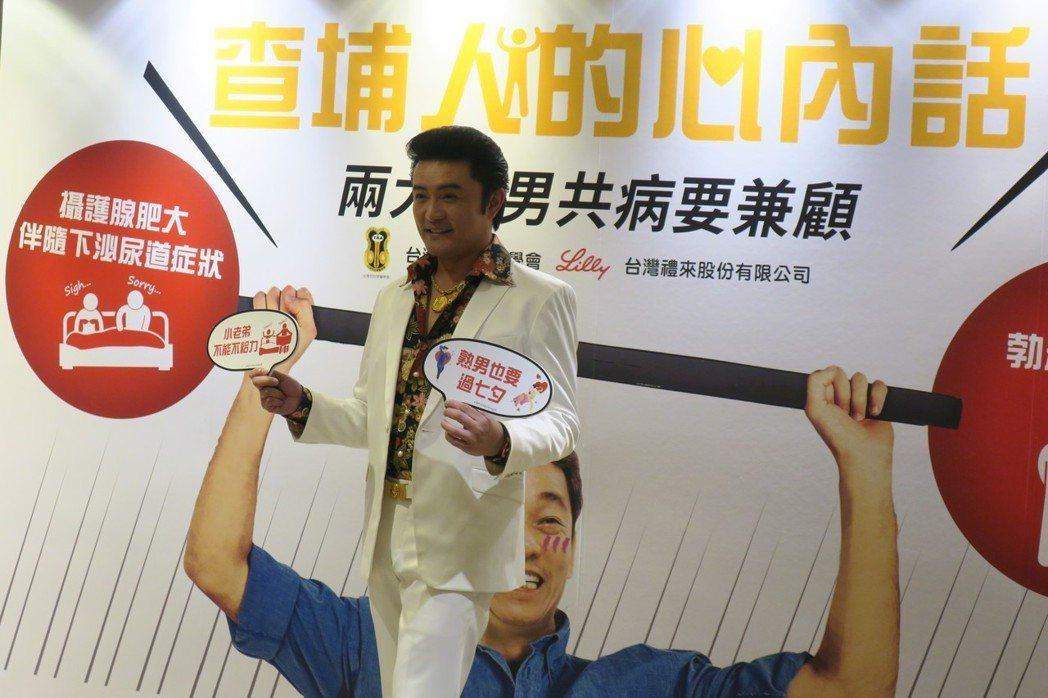 李㼈鼓勵有泌尿方面問題的男性,勇敢就醫,不要亂買來源不明的藥物。記者蘇詠智/攝影