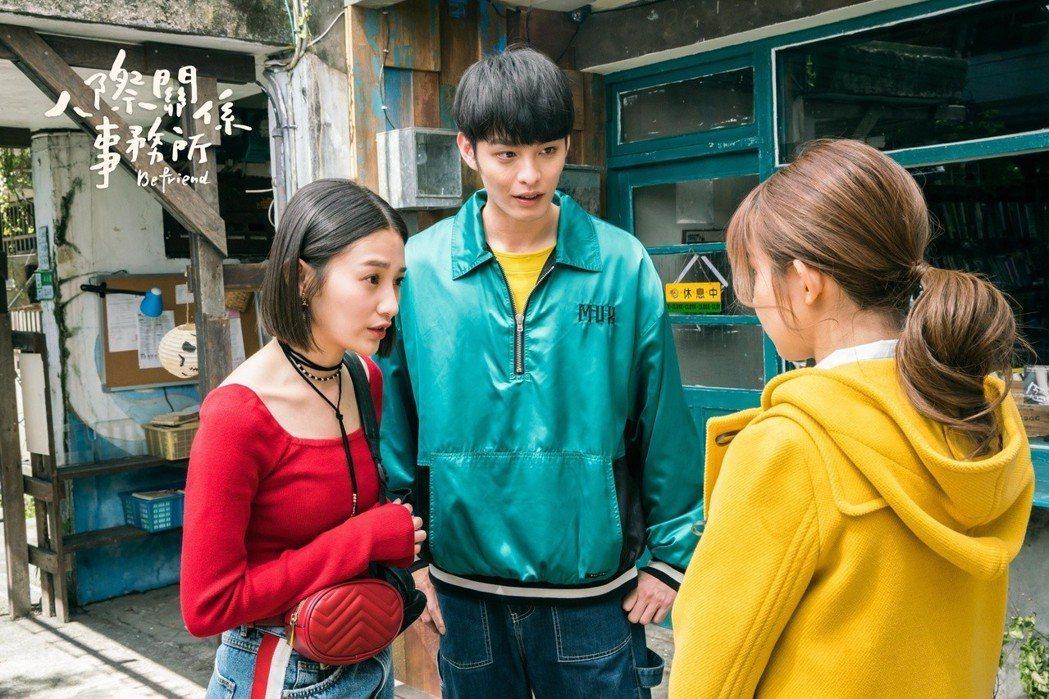 王顗婷(左)在「人際關係事務所」中耍心機。圖/歐銻銻娛樂提供