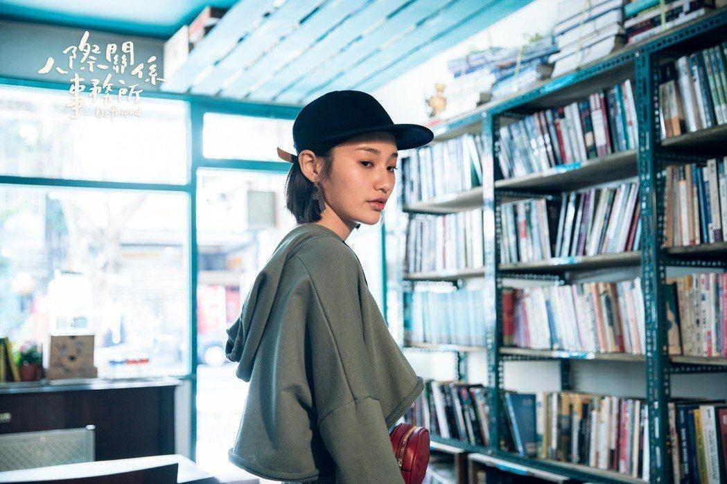 王顗婷在「人際關係事務所」中耍心機。圖/歐銻銻娛樂提供