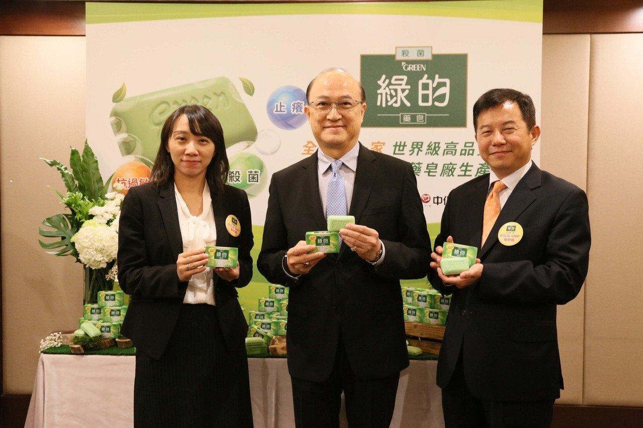 中化今天舉行PIC/S GMP標準的藥皂生產工廠落成典禮,出席者包括中化裕民健康...