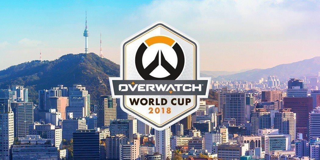 《鬥陣特攻》世界盃小組賽第一站將於韓國仁川點燃戰火。