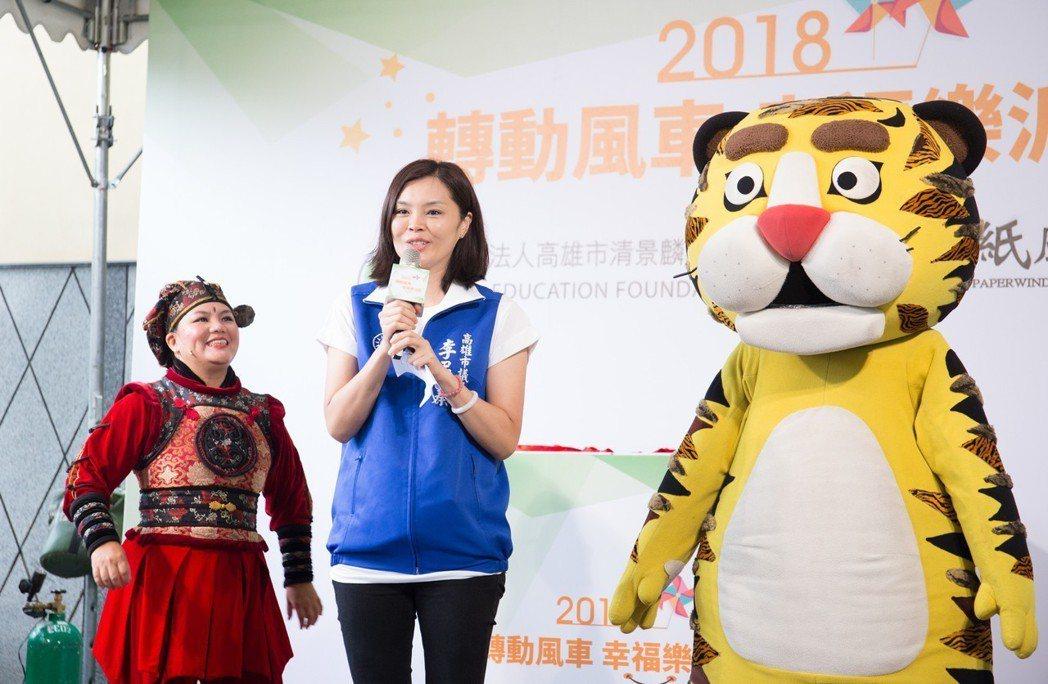 高雄市議員李眉蓁說,教育是最廉價的國防,稱讚清景麟教育基金會關心台灣偏鄉孩童的教...