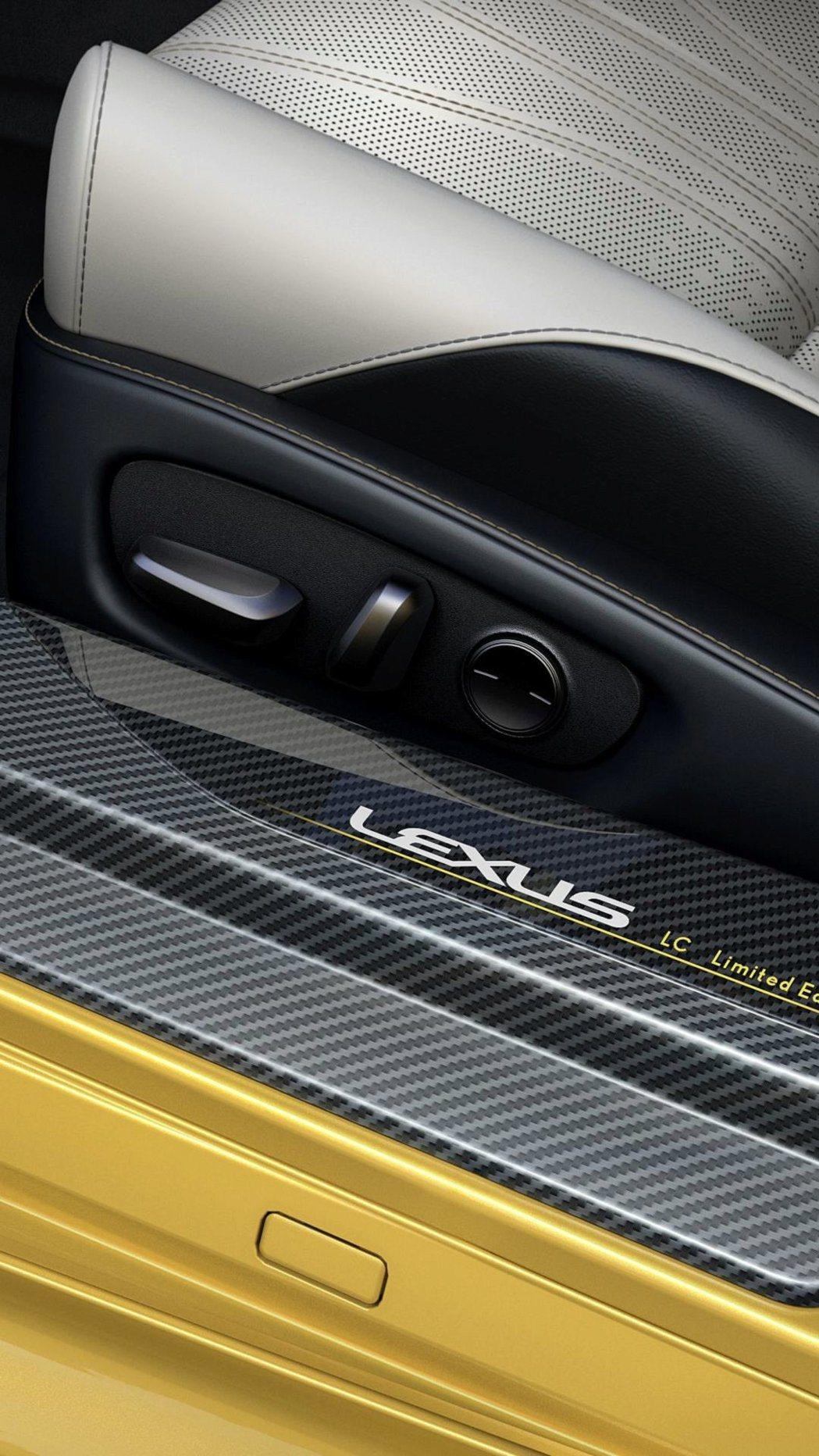 Lexus LC Yellow Eition車門門檻採用碳纖維材質。 摘自Lexus