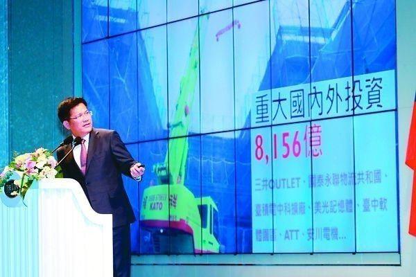 台中市長林佳龍指出,近年僑外在台中的投資已從103年的107.67億元,逐年增加...