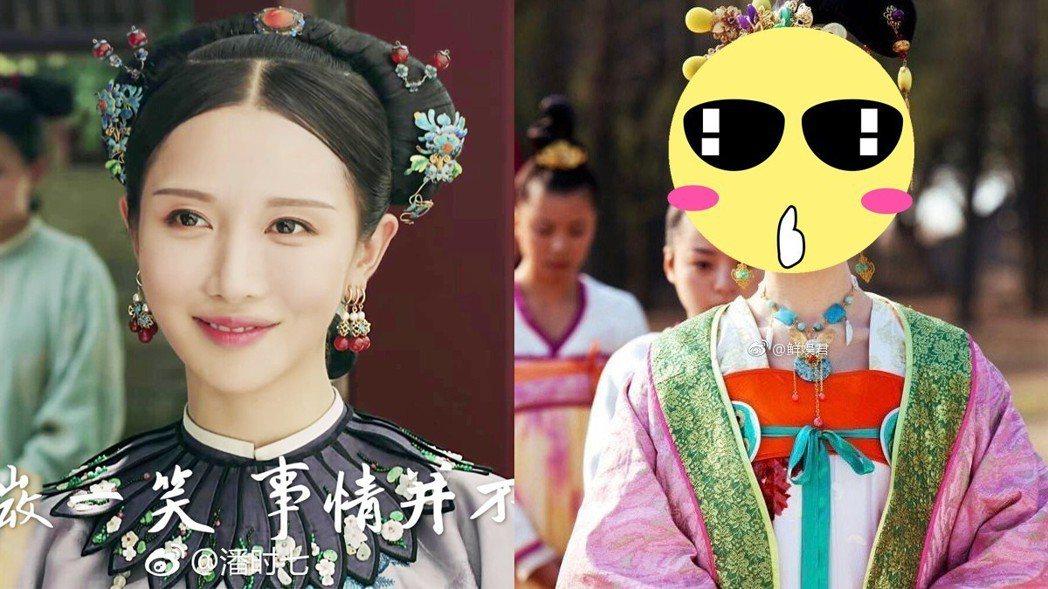 潘時七飾演「大小嘉嬪」。圖/擷自微博