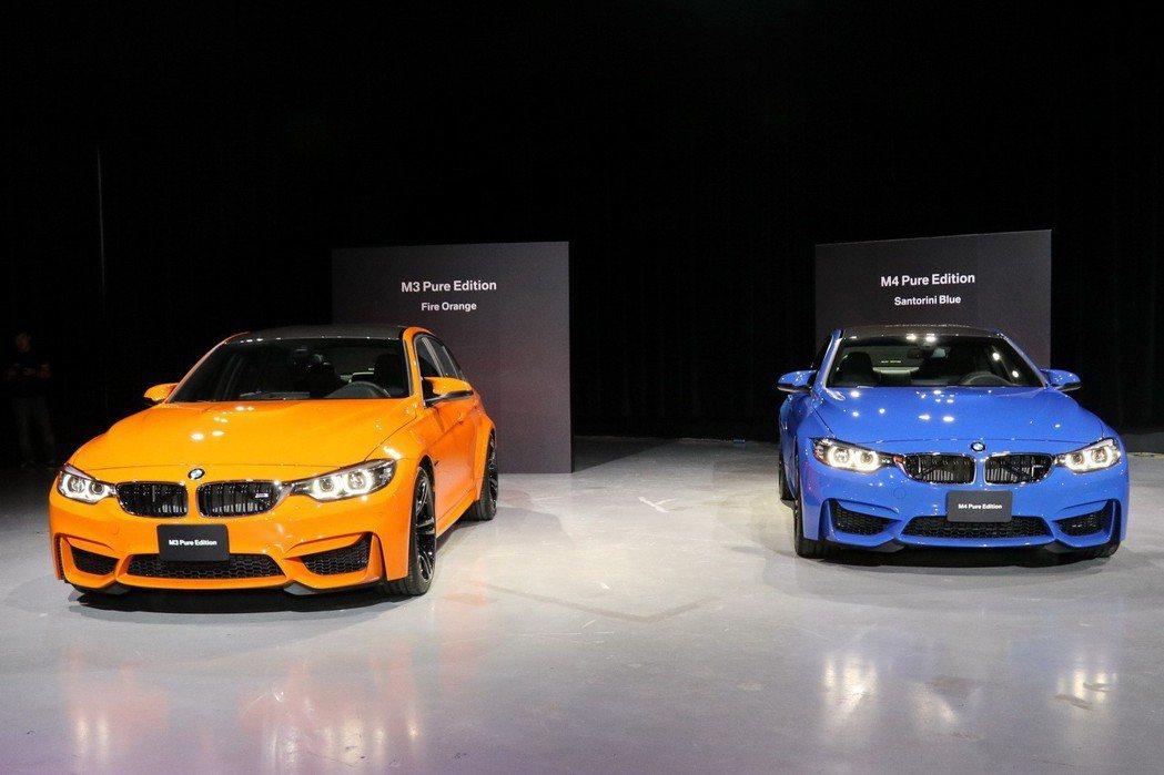 BMW總代理汎德推出限量15台之全新BMW M3四門跑車、M4雙門跑車Pure ...