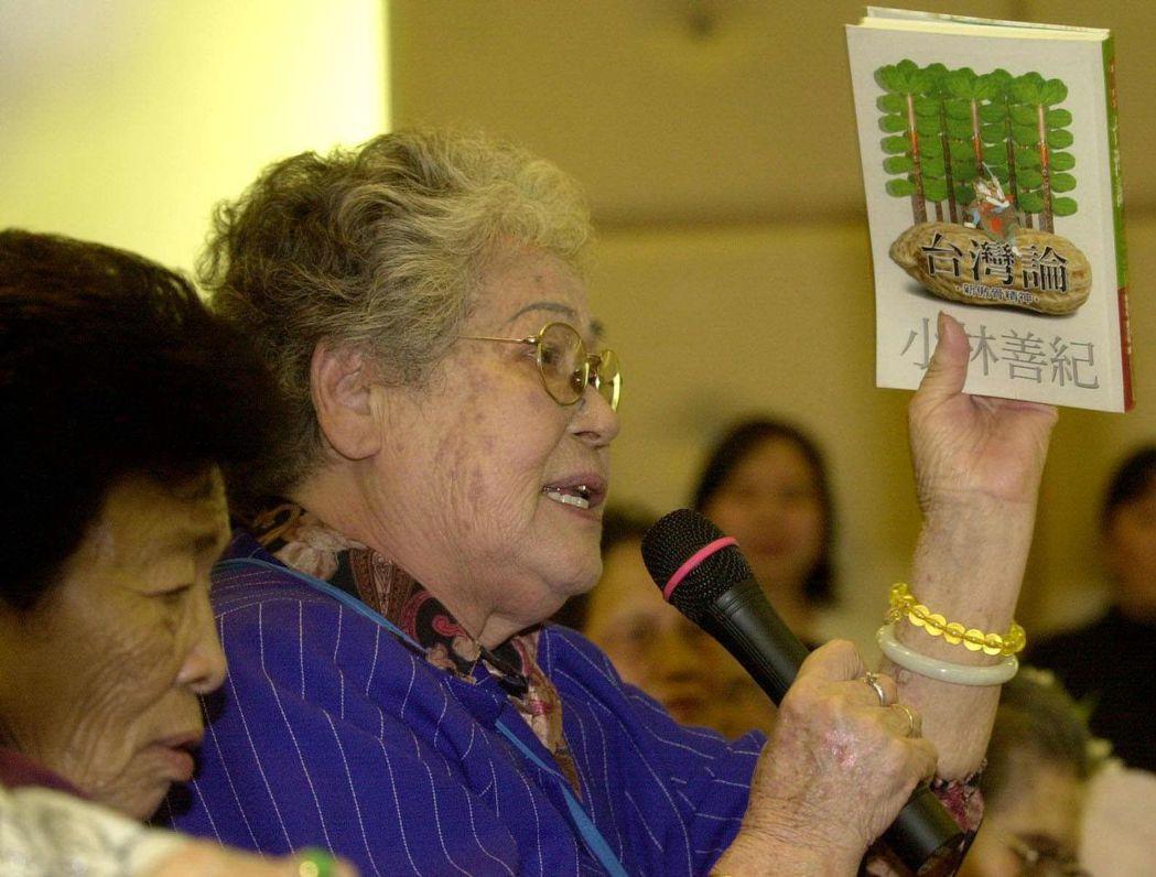 2001年,阿嬤們拿著小林善紀的書,抨擊許文龍的不當言論,要求許文龍當面道歉。 ...