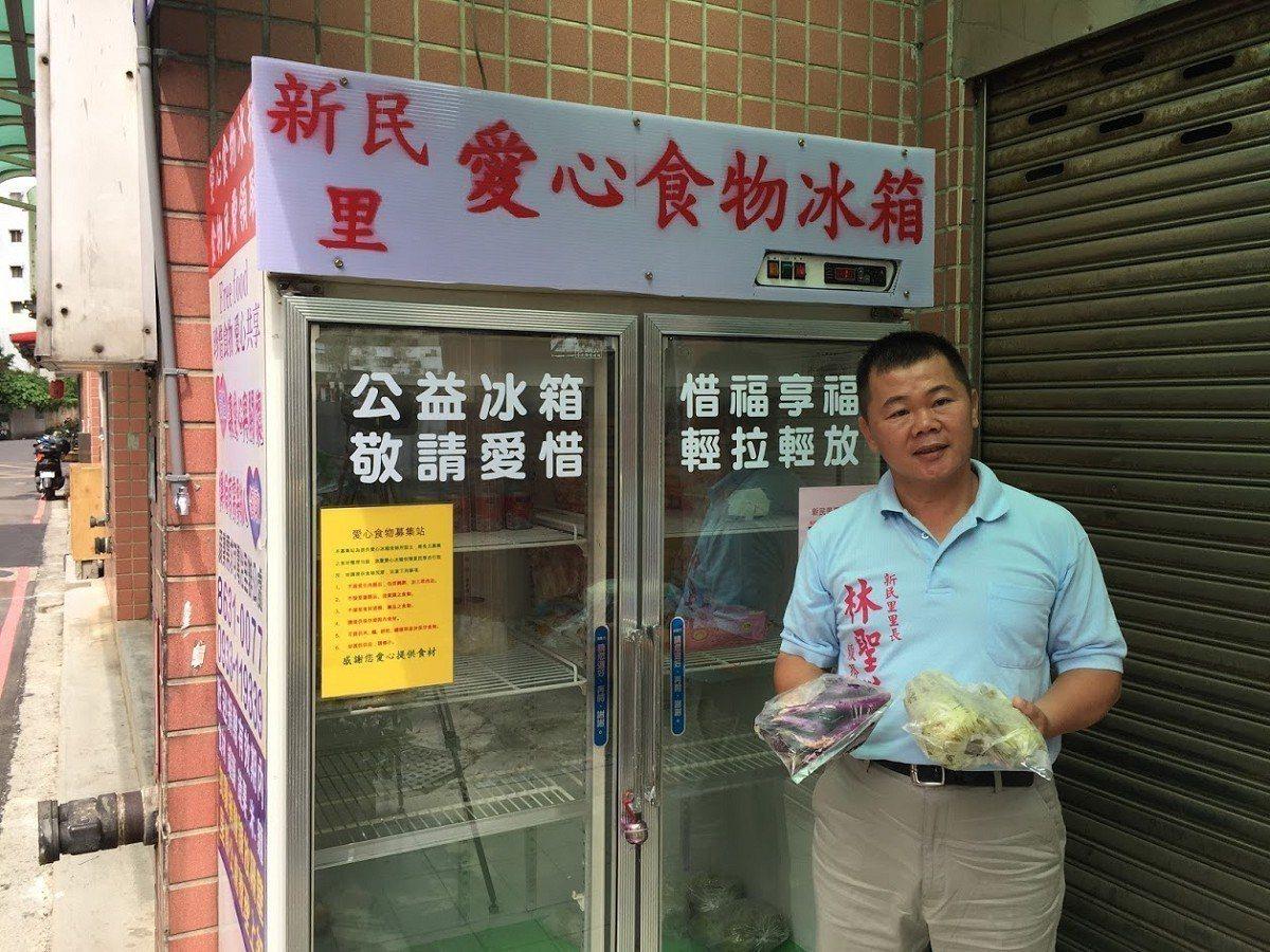 淡水區新民里長林聖傑設置一個愛心冰箱,有各式物資、食材、蔬菜等物品,讓有需要的民...