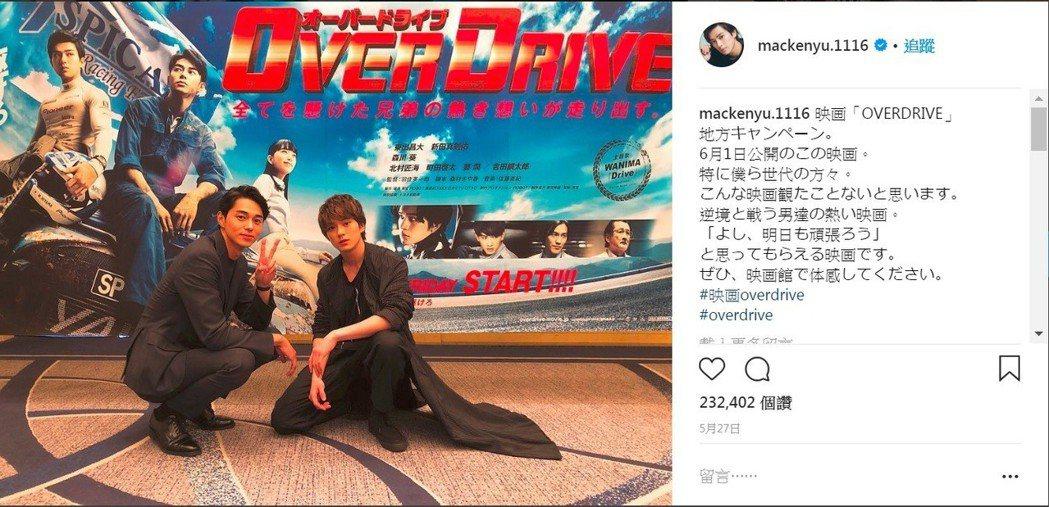 21歲新田真劍佑是年輕星二代中身價最高者,圖為日前他(右)參加電影「Over D...