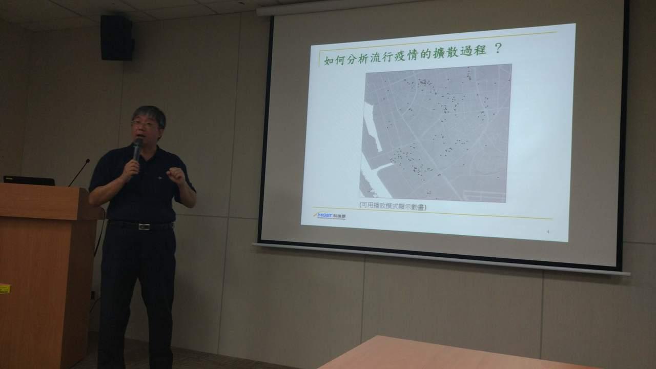 台灣大學地理系教授溫在弘以此為靈感發展出「時空演算法」可分析過去長時間地區性疫情...