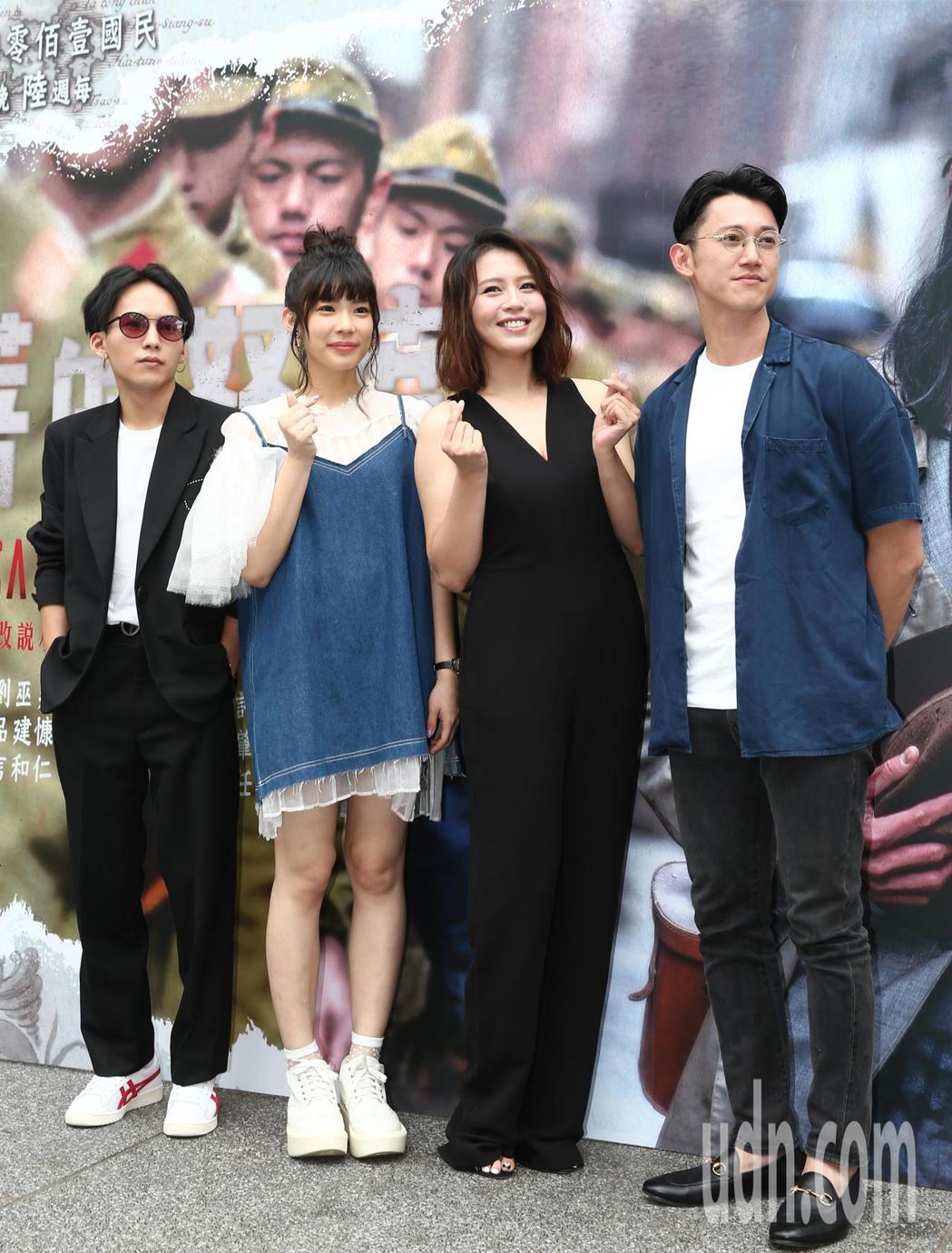 吳慷仁(右起)、劉品言、林思宇與巫建和出席「憤怒的菩薩」首映會,其中大家公認台語