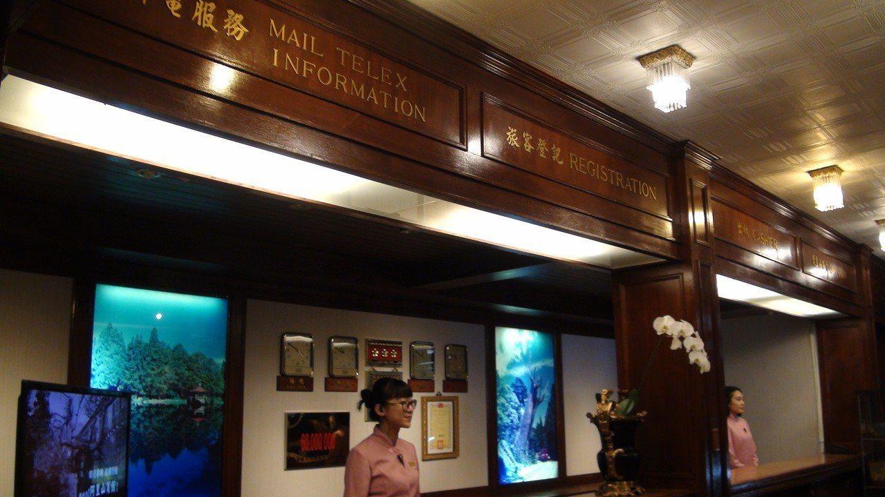 阿里山舊事所的櫃台。 記者謝恩得/攝影