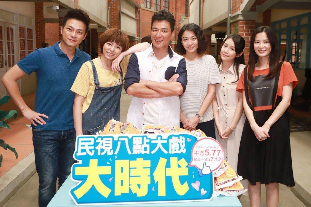 「大時代」收視破七慶功。圖/民視提供