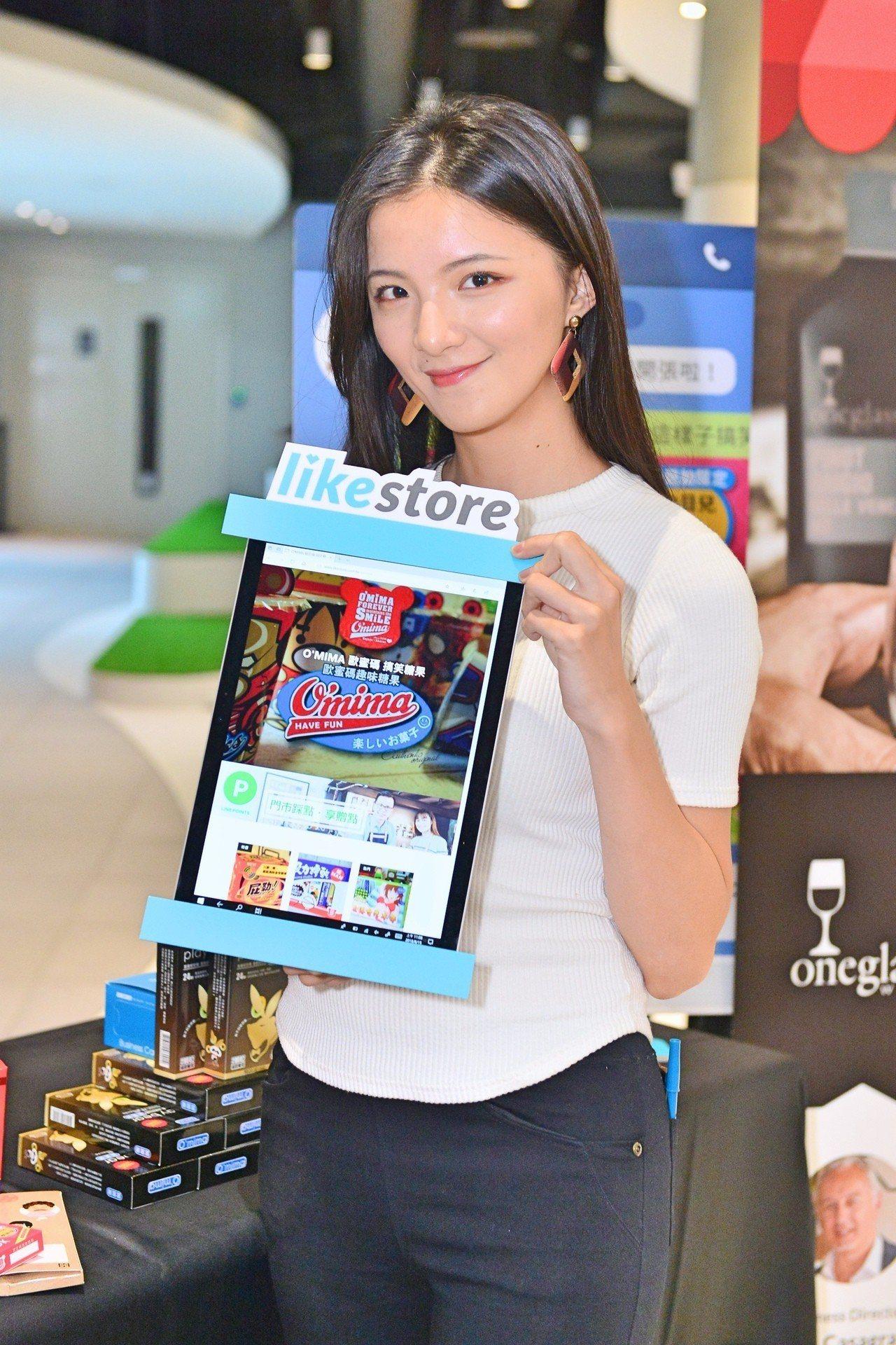 利用likestore提升線下體驗,中小商家也可輕鬆掌握新零售。 圖/Orie...
