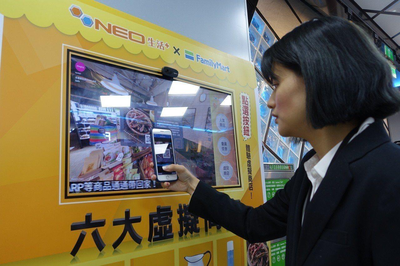 全家台鑫店VR虛擬商店,消費者可於線上體驗實體商店環境。記者沈佩臻/攝影