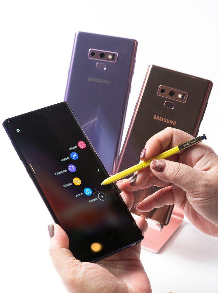 Samsung Galaxy Note 9在台灣推出湛海藍、薰衣紫、霧金銅等3色...