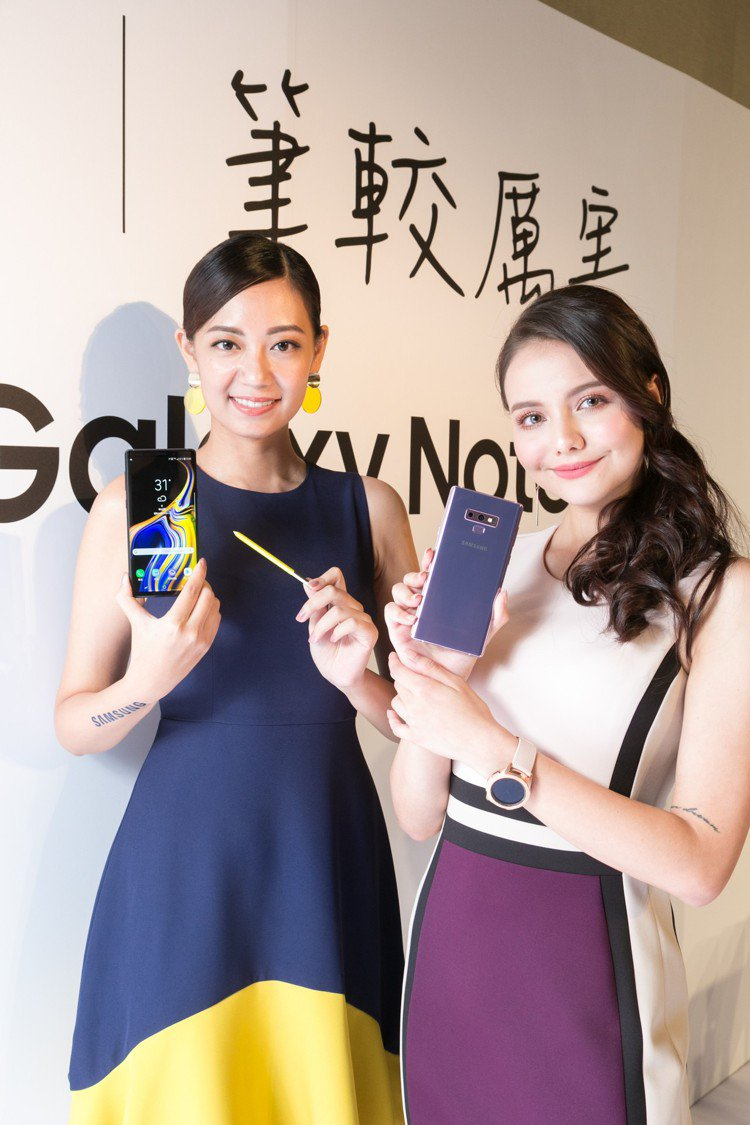 Samsung Galaxy Note 9正式在台灣發表,並展開限量預購。記者陳...