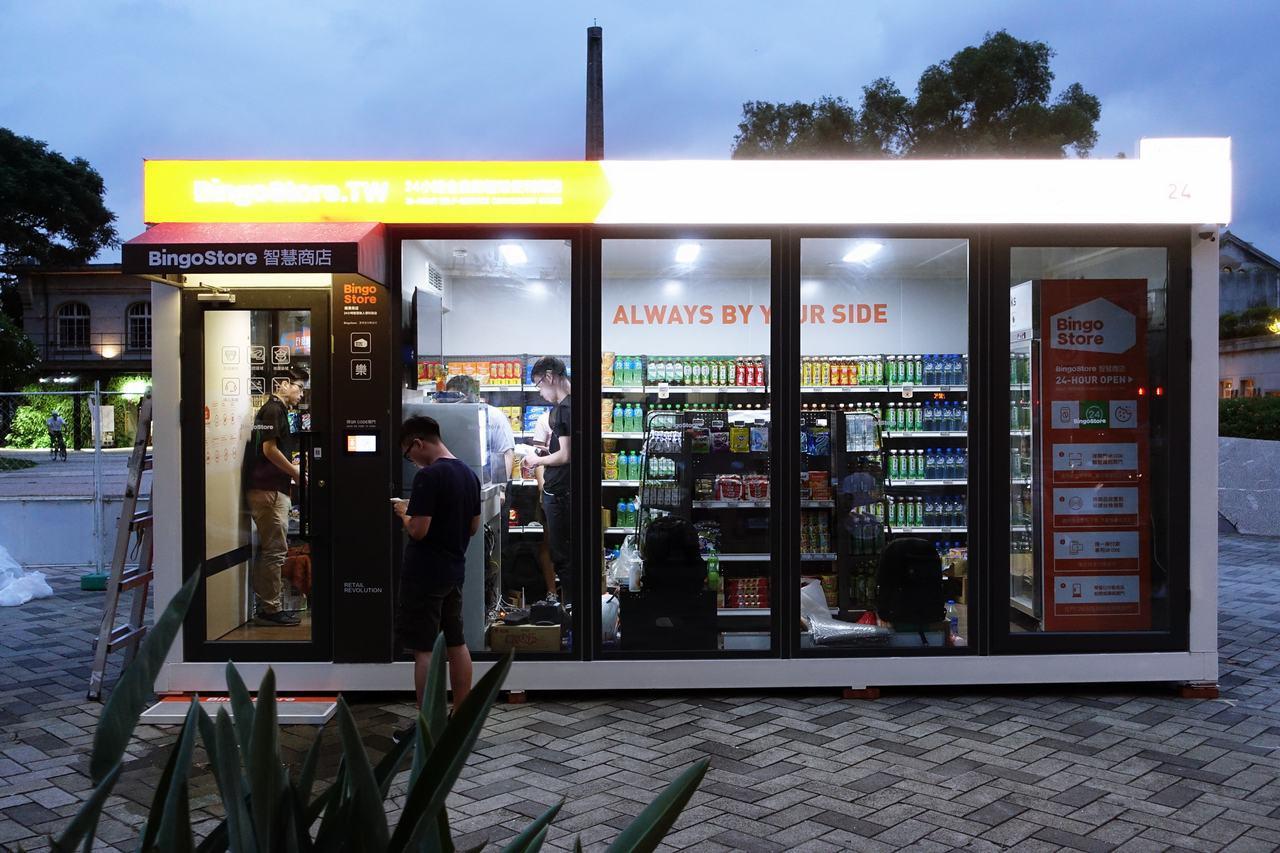 「BingoStore 智慧商店」預計於8月16日首度在華山文創園區亮相。記者沈...