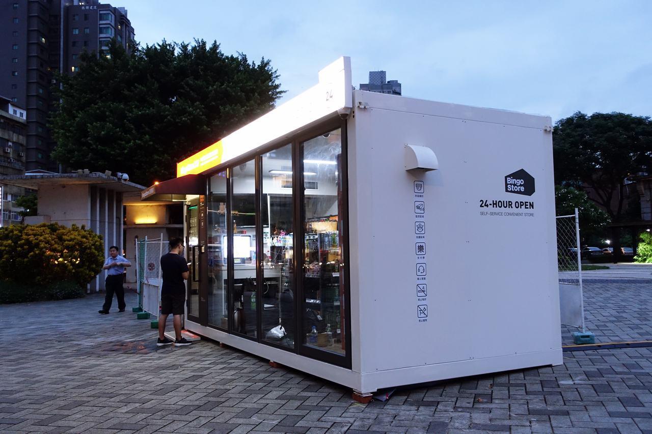 繽果盒子宣布進軍台灣,主打7天快速展店、12秒快速結帳。記者沈佩臻/攝影