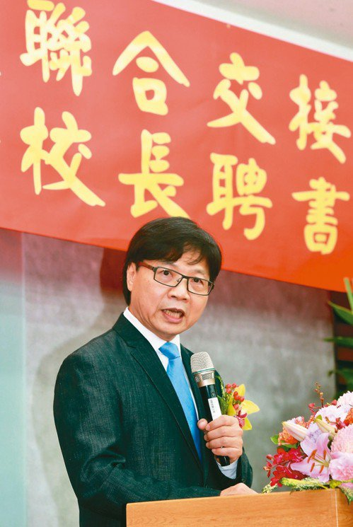 教育部長葉俊榮承諾,在最快時間內解決台大校長遴選爭議。 圖/聯合報系資料照片