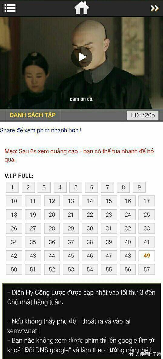 越南版「延禧攻略」已經播至57集,比大陸版足足快了7集。圖/擷自微博