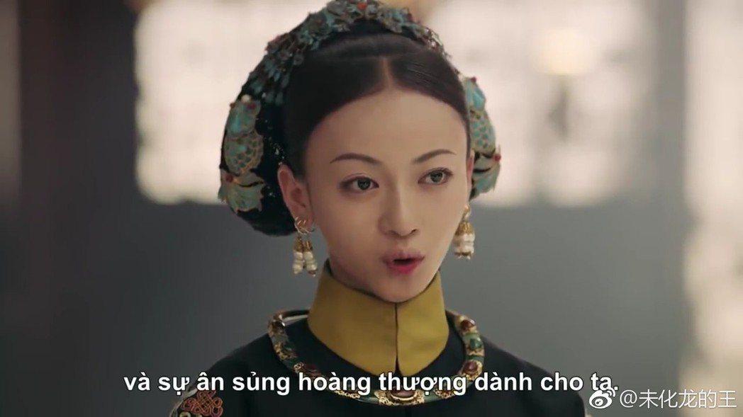 54集時魏瓔珞(令妃)把爾晴賜死,網友們還因此調侃「爾晴居然死在越南」。圖/擷自