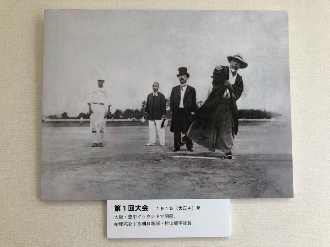 甲子園自1915年開打,當時由主辦盃賽的朝日新聞社長村上龍平,投出歷史性的第一球。 圖/取自阪神甲子園球場推特