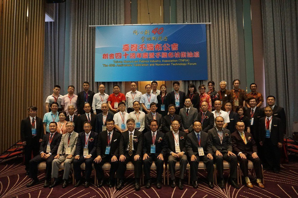 台灣區不織布公會40周年慶出席貴賓合影。 金萊萊/攝影