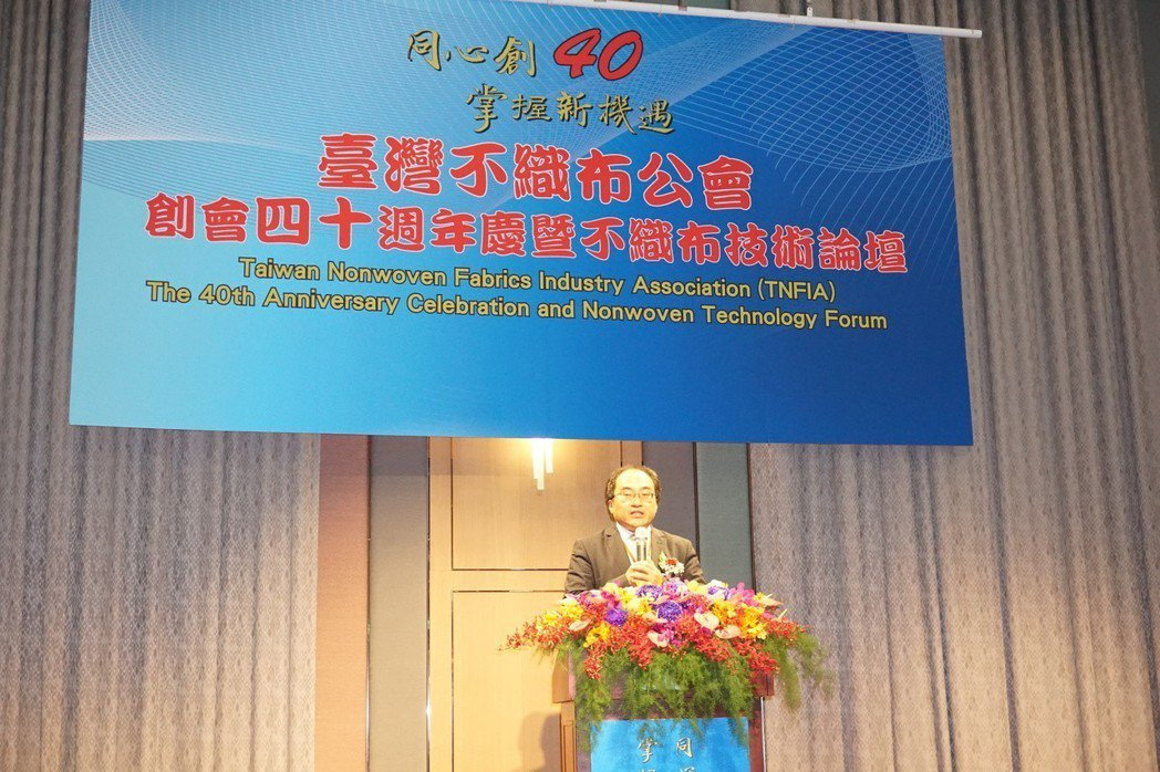 經濟部工業局長呂正華致詞。 金萊萊/攝影