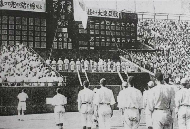 1942年8月23日,那屆不列入官方正式紀錄的甲子園大會,正式開打。 圖/取自產經新聞