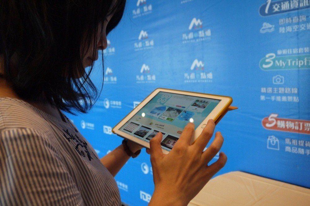 對第一次踏上馬祖的旅客,也提供主題式在地專業導遊的推薦路線,並藉由GPS定位提供...