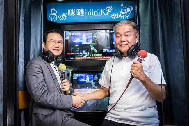 理財周刊發行人洪寶山(左)、咪噠積總經理郭大微(右)