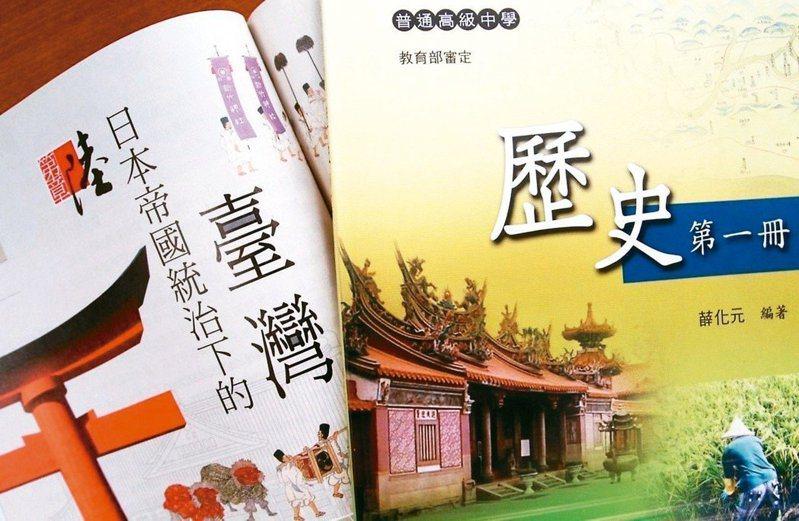 教育部課審大會通過,12年國教高中歷史課綱分成台灣、東亞及世界等3個分域,將中國史改放在東亞史的架構下討論。 圖/聯合報系資料照片